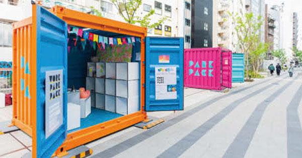 渋谷で使えるシェアリングサービス 渋谷区観光協会が認知拡大に取り組む