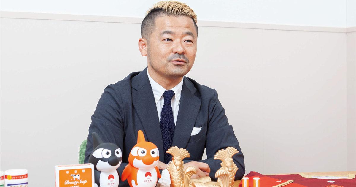 コラボを編集するビームスジャパン