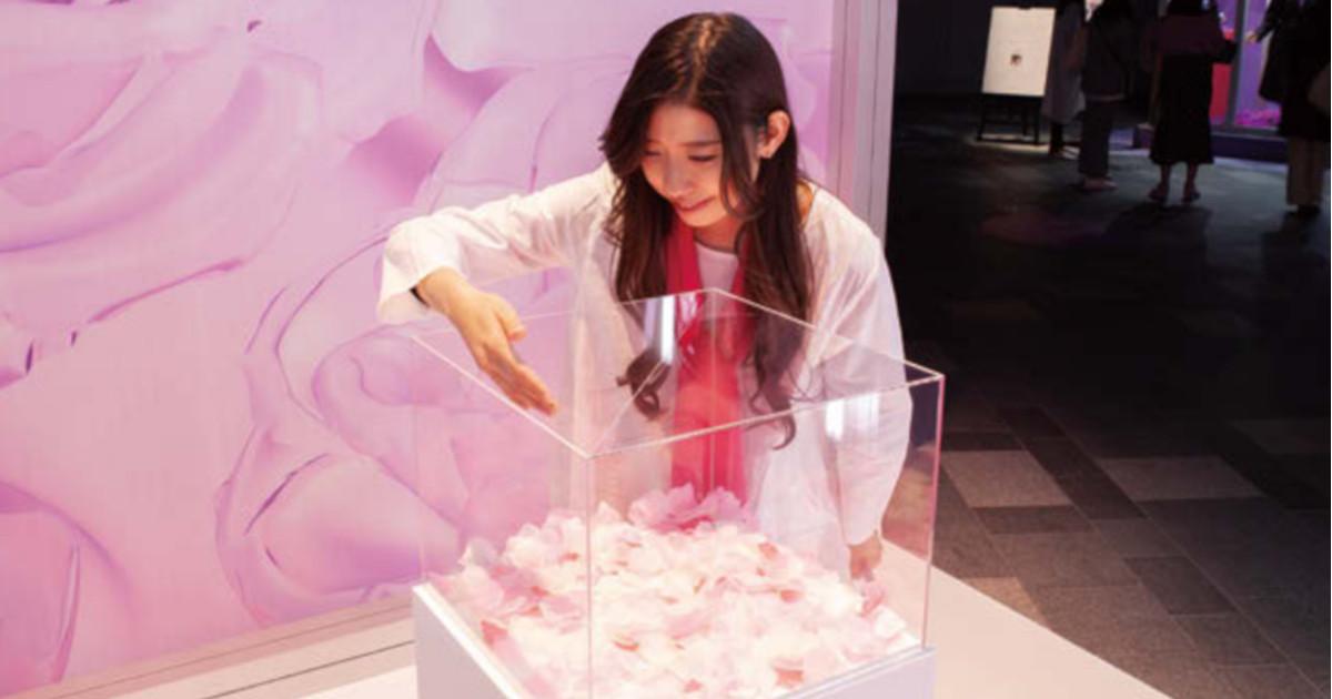 「ミュージアム」で香りを可視化 3日で4000人が来場