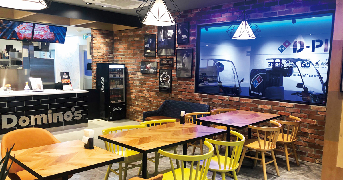 国内600店舗の「ドミノ・ピザ」 新デザインの店舗が銀座に