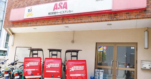 出前館が宮城県仙台市で「シェアリングデリバリー」をスタート