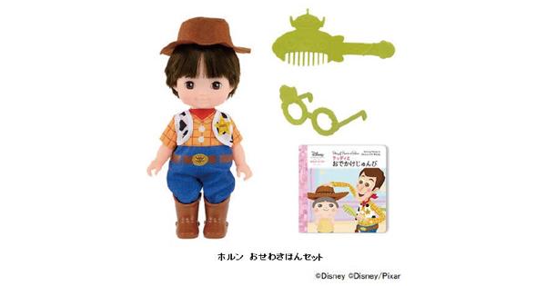 バンダイが男の子向けお世話人形発売 SNSでは発売前から共感の声