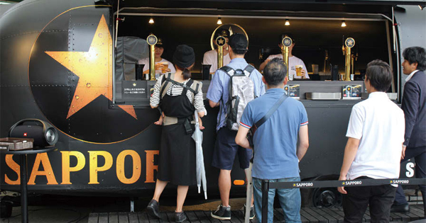 「サッポロ生ビール黒ラベル」 8都市巡回しのべ3万5000杯提供