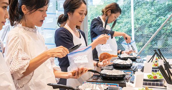 「Ziploc」の「下味冷凍食堂」 2日間で118人が調理体験