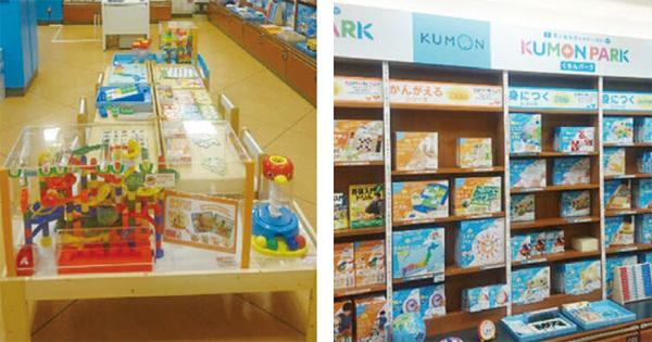 くもん出版が新たな「KUMON PARK」開設 1店舗め開設後は売上が前年比約320%に