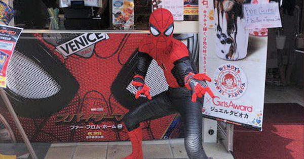 ファーストキッチンが『スパイダーマン』とコラボ 2週間で約80万人が来店