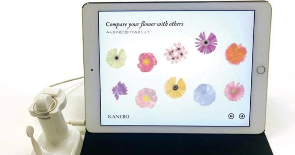 KANEBOが肌のふれ方をビジュアル化 店頭で新しいコミュニケーション