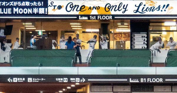 モルソン・クアーズが野球と連動イベント 3試合で追加販売2500杯