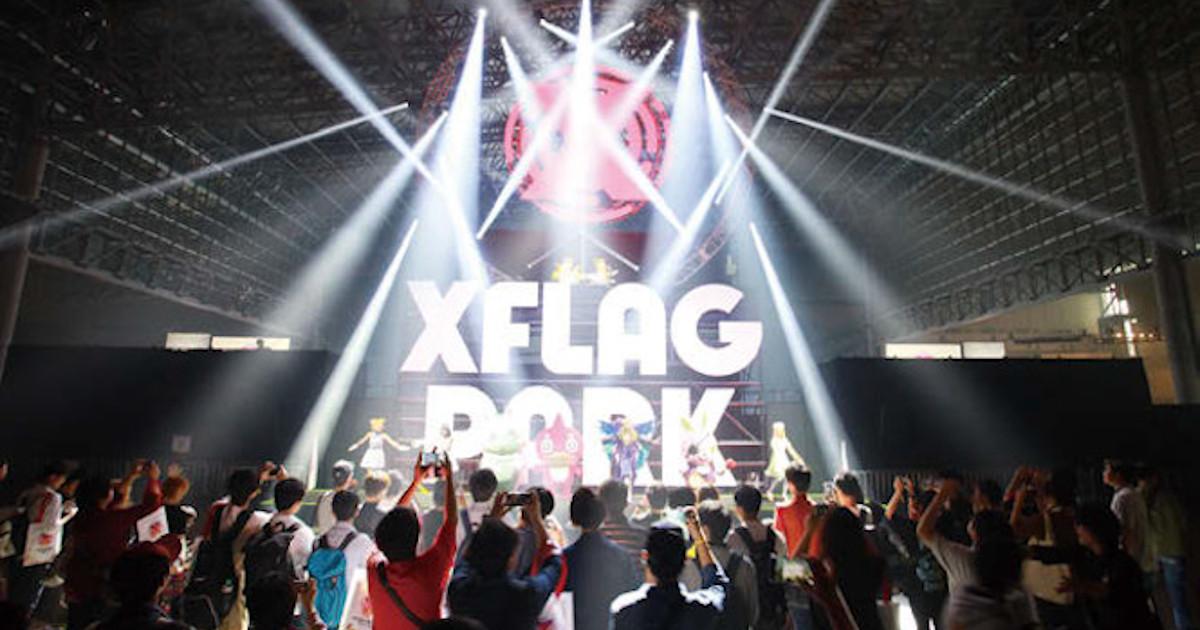 「XFLAG PARK 2019」4万人超が来場 ミクシィのイベント、2日間で