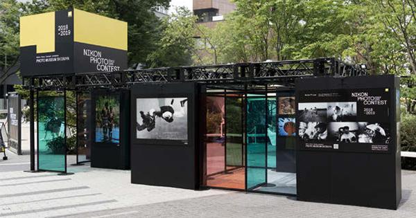 ニコン、渋谷の街をミュージアムに 作品展には約5000人来場