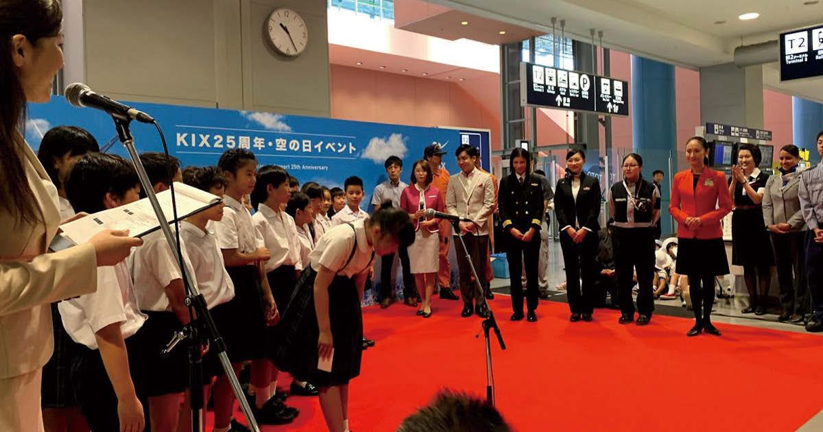 開港25周年の関西国際空港 記念イベントに約500人が参加