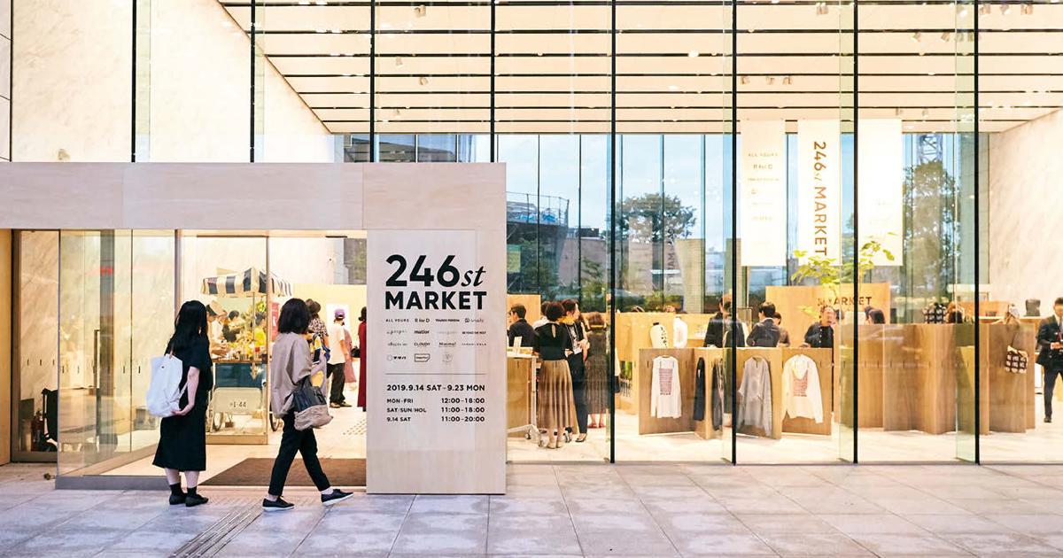 ワールドがポップアップ型百貨店 10日間で2000人
