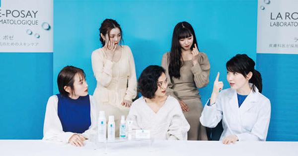「ラ ロッシュ ポゼ」がInstagramで『番組』配信 ブランドへの共感性に手応え
