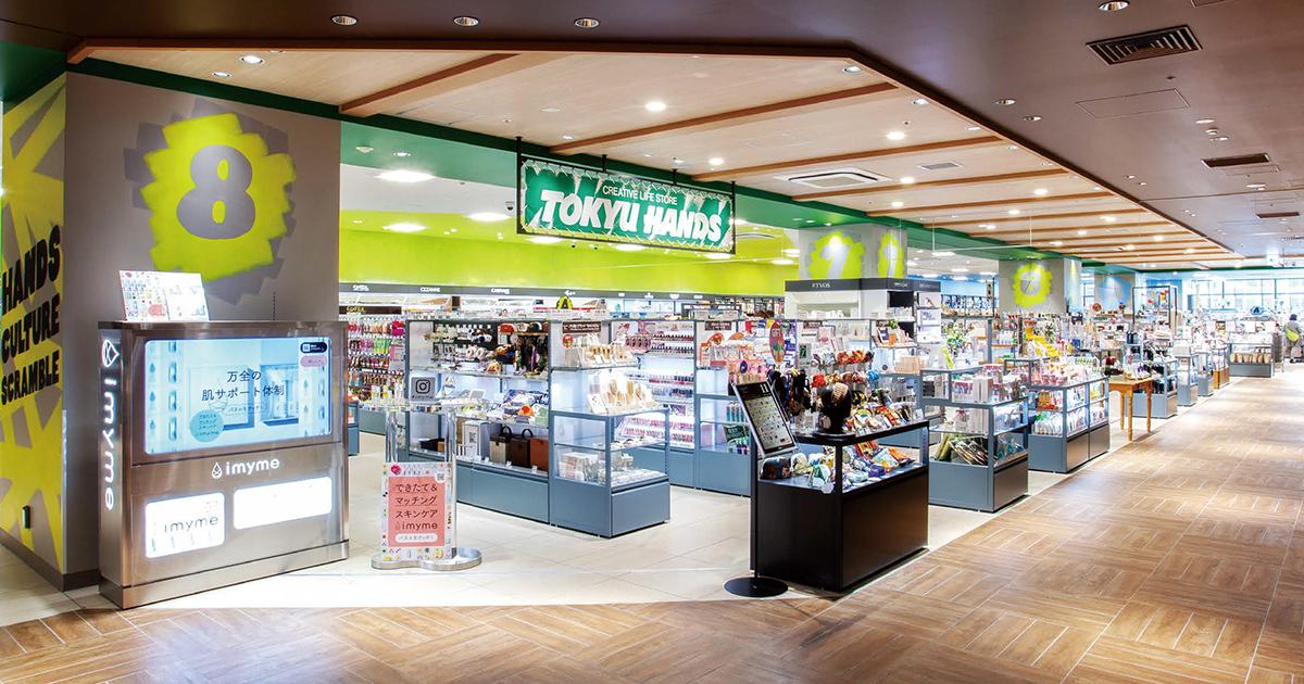 ブランド全体の価値向上を図る 東急ハンズの新しい店づくり