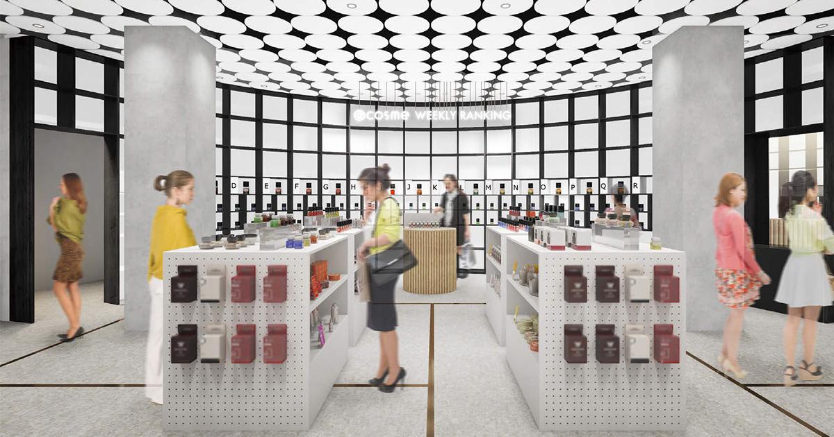 「ネットとリアルの融合」の次へ ブランドとユーザーをつなぐ店舗