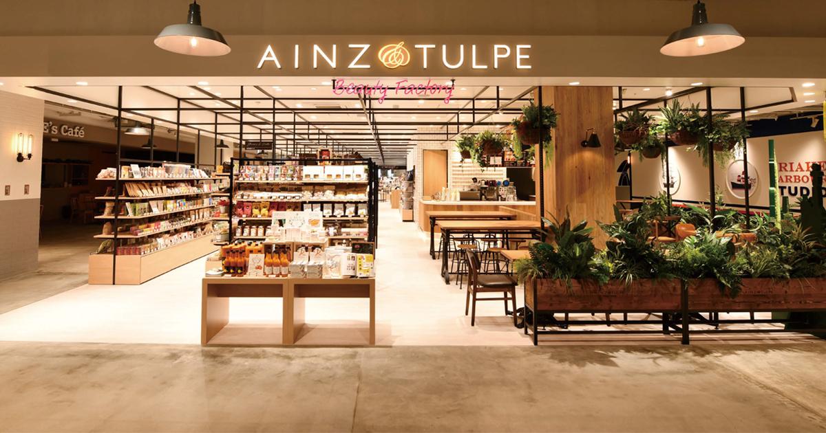 ギフトや食物販など需要に応える 出店地域・施設に特化した店づくり