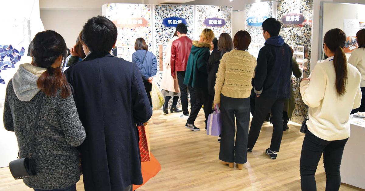 一点物の陶片ピアスと出会う 佐賀県の『おみみあい』540人が体験