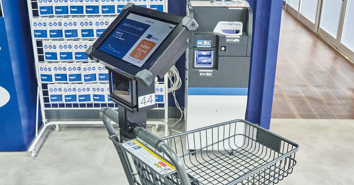 電子棚札、ウオークスルー決済…最新リテールメディア