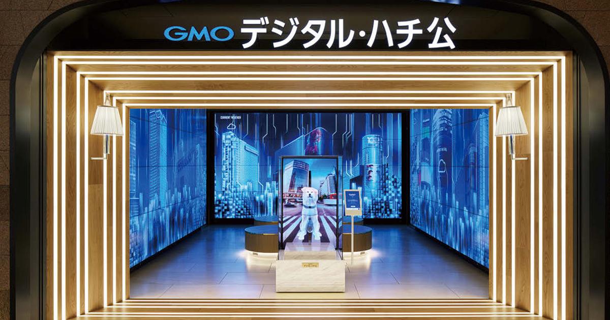 東急プラザ渋谷、新たな買い物体験を誘発するテクノロジー