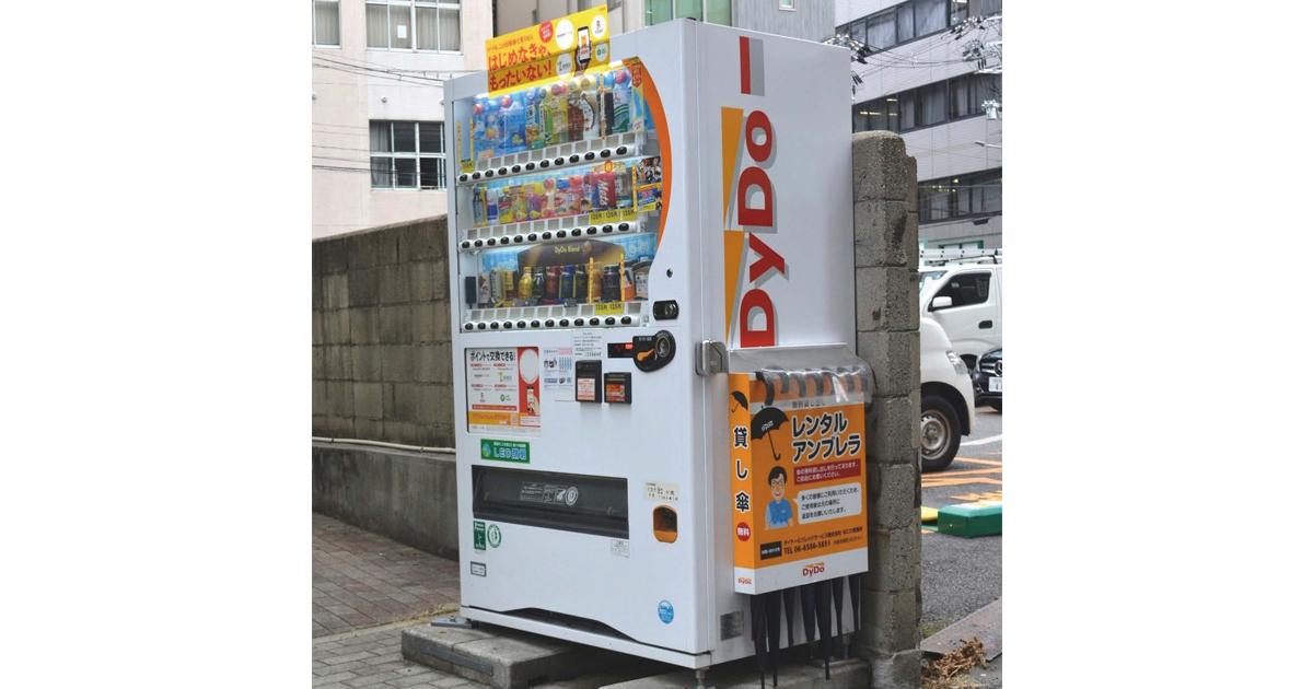 自販機で飲料販売以上の価値を提供する ダイドードリンコ