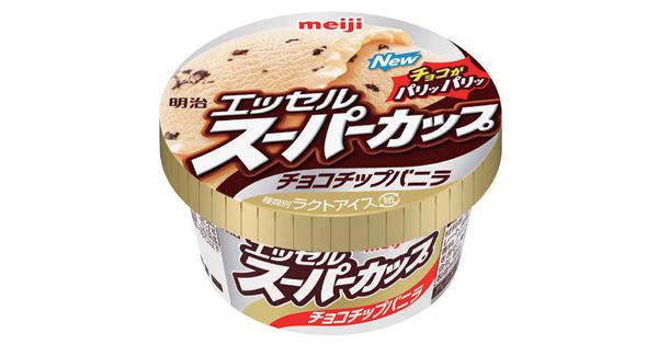 明治、アイスクリームの賞味期限表示へ 安心を求める声が増加傾向