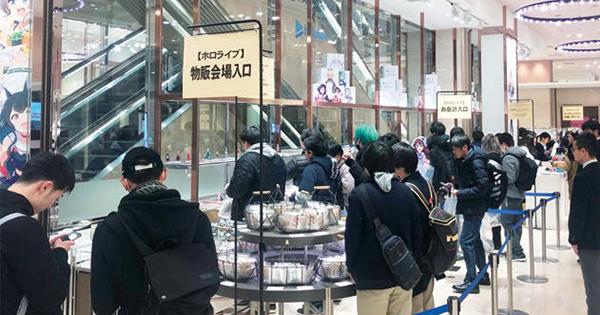 大丸梅田店でVTuberポップアップストアが盛況