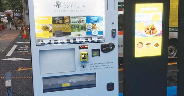 高級缶詰の専用自動販売機を設置 売上が想定の3倍に