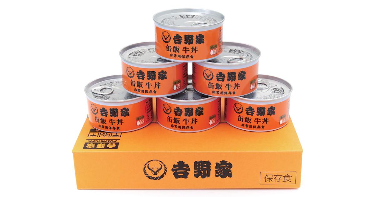 目標の2.5倍以上で販売 吉野家が缶詰に挑戦した理由