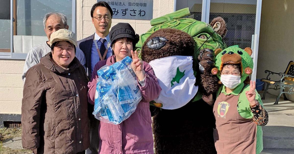 アイジェネリックストアーが夕張市へマスク1万枚を寄付