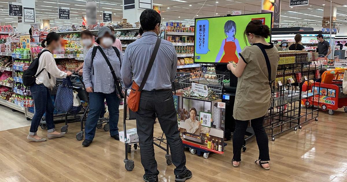 エバラ食品、3Dアバターで遠隔接客 新商品は他店舗比4倍の売上