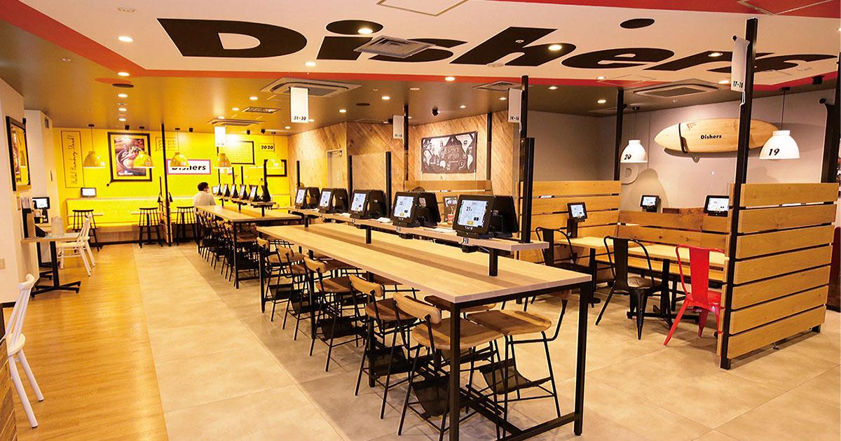 「びっくりドンキー」の新業態 タッチレスで効率的な店舗運営を実現