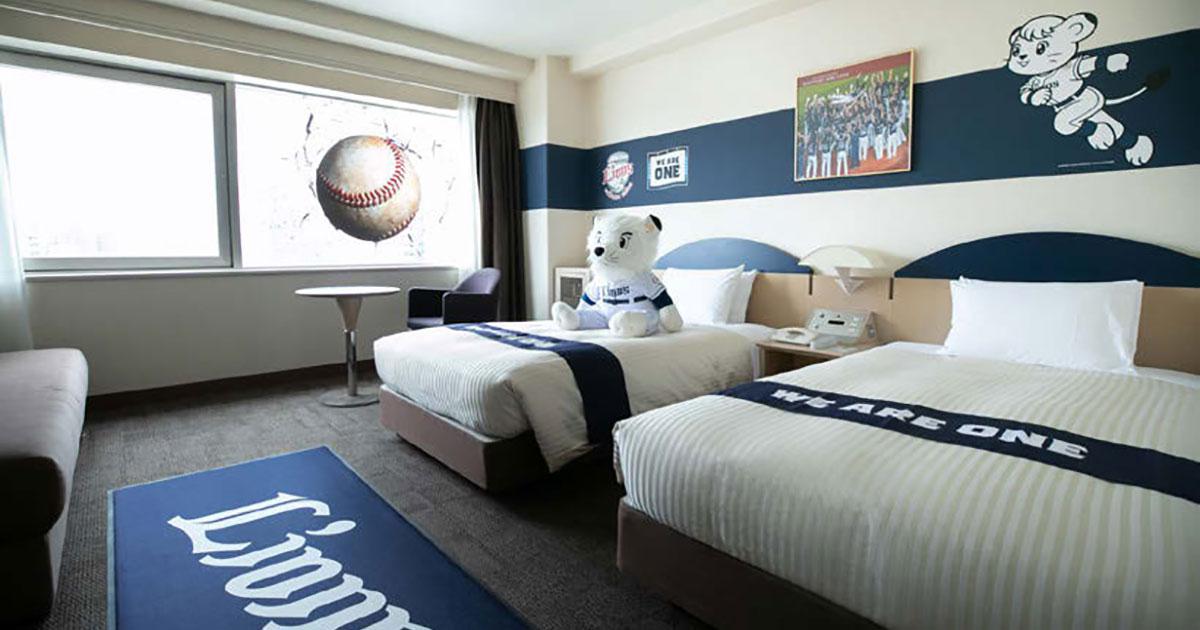 プリンスホテルで野球観戦 コラボルーム新設も