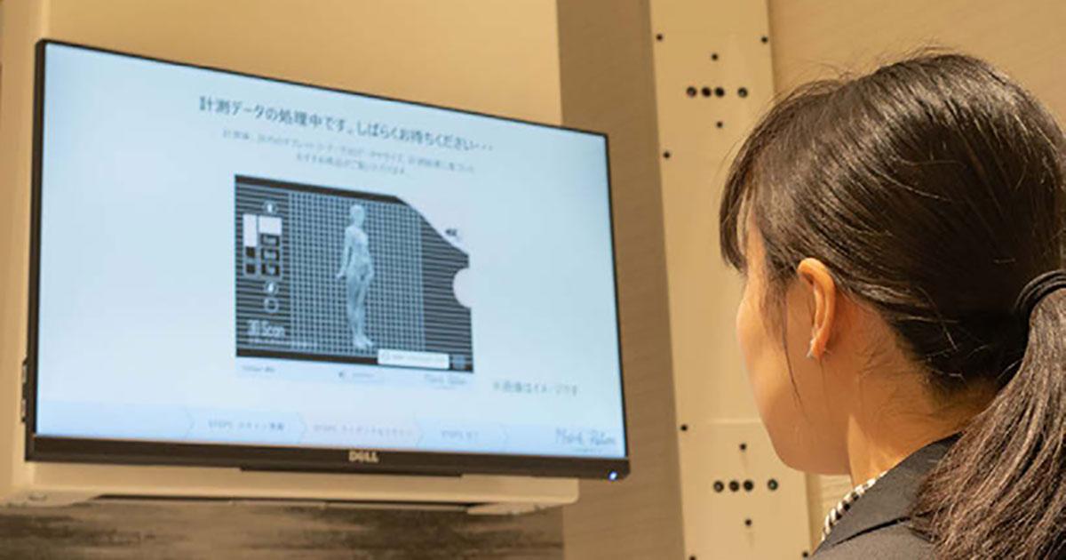 三越伊勢丹がボディスキャン技術活用 婦人服のマッチングで客単価が1・5倍に