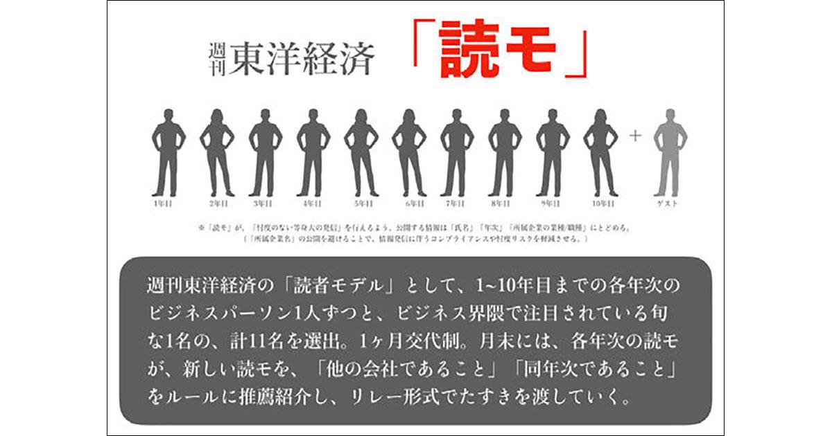 第12回販促コンペ協賛企業賞発表(3)