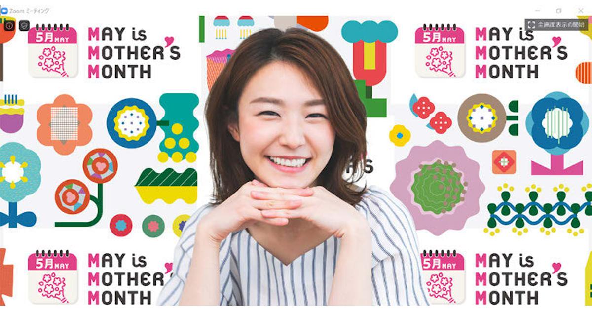 日本花き振興協議会「『母の月』プロジェクト」の企画書