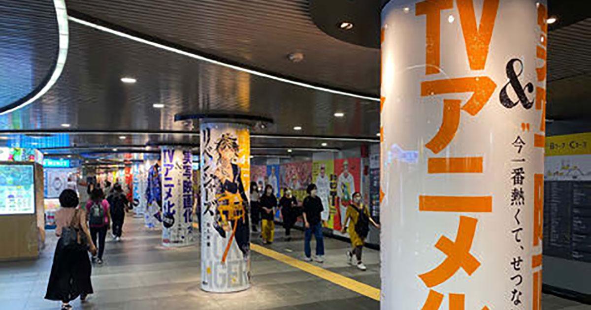 漫画『東京卍リベンジャーズ』が大規模プロモーション 配布特典は初日で品切れに