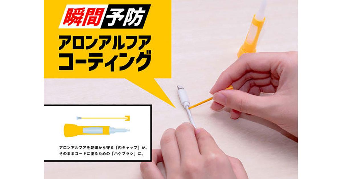 第12回販促コンペ シルバー受賞者コメント