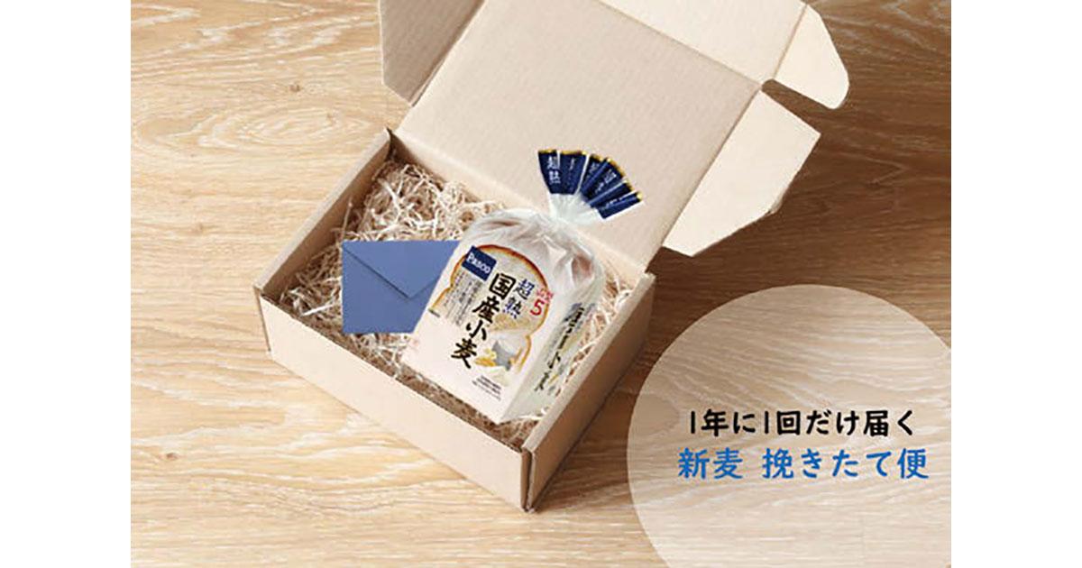 第12回販促コンペ 審査員個人賞の発表(1)