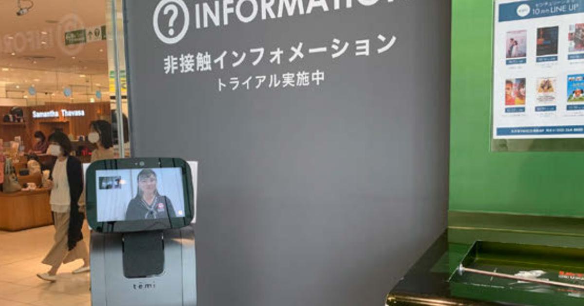 パルコが、ロボット「temi」を活用し非接触インフォメーションの実験を開始 2週間で運用に手応えも