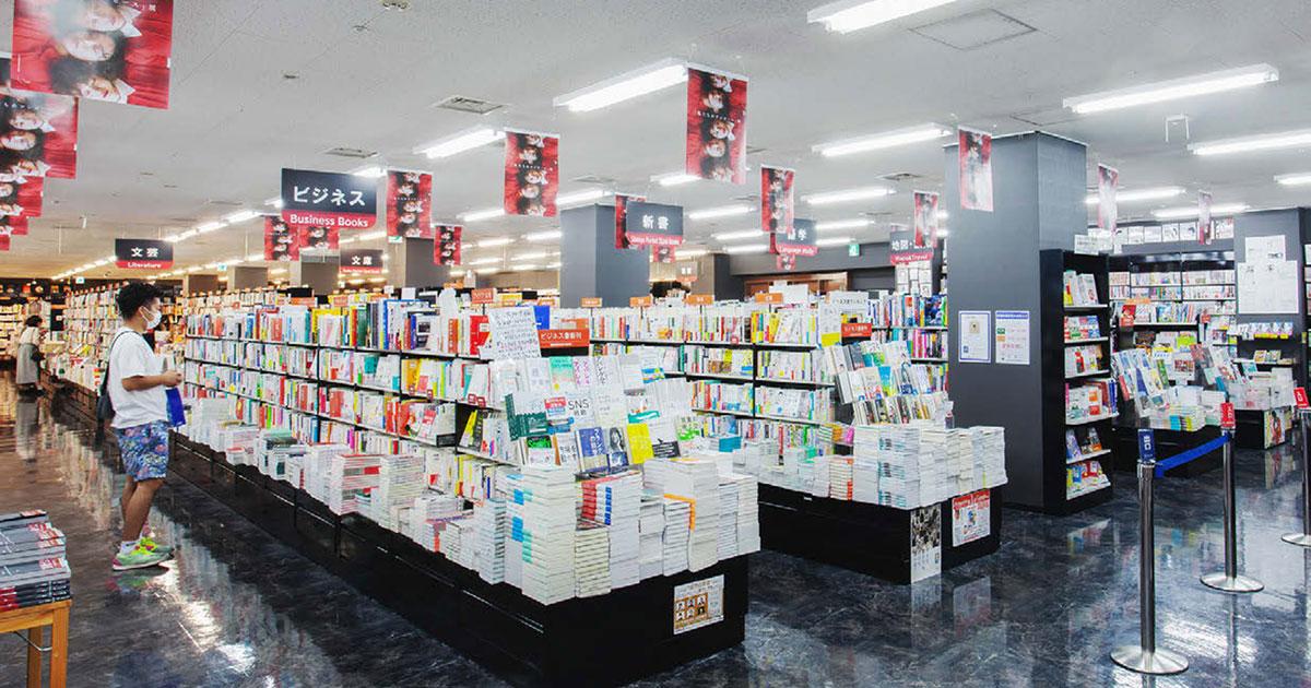 青山ブックセンター本店 コロナ禍で常連客の購入単価が向上