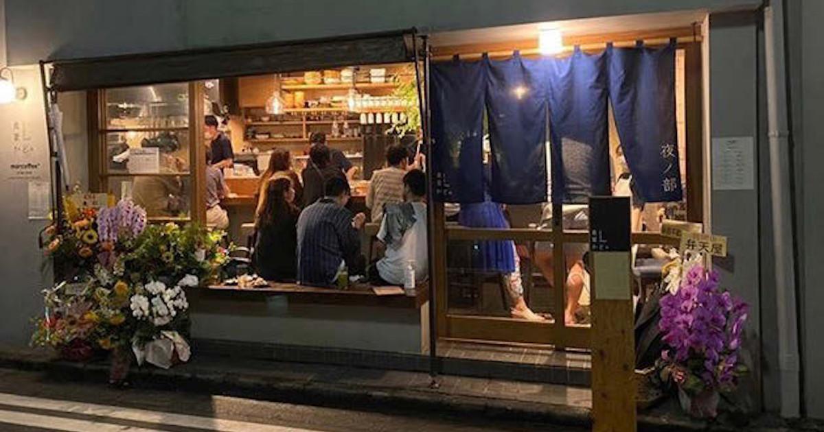三軒茶屋エリアで話題の居酒屋 常連客を増やし4店舗に拡大