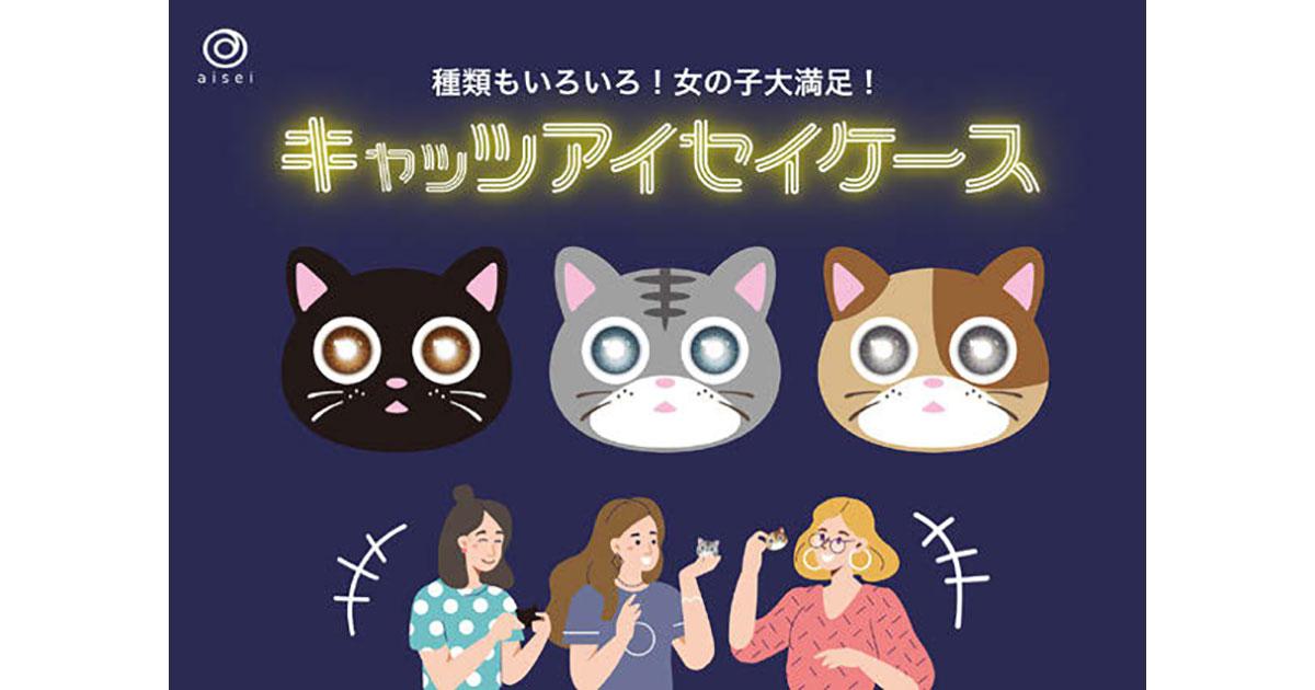 第12回販促コンペ グランプリの企画書・解説を大公開!