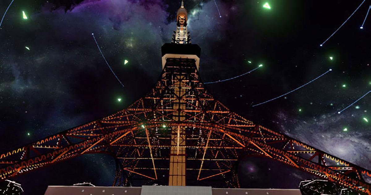 VR空間で東京タワーを観光 オープン5日で約1万人来場