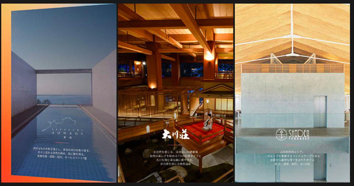 観光・宿泊施設を360度自由に回遊できるオンライン体験
