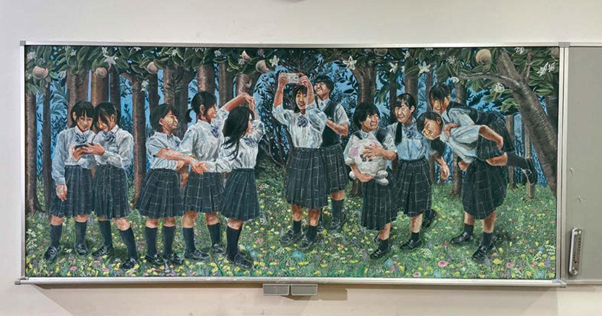 「黒板アート甲子園」 SNS企画などが大会の盛り上げに貢献