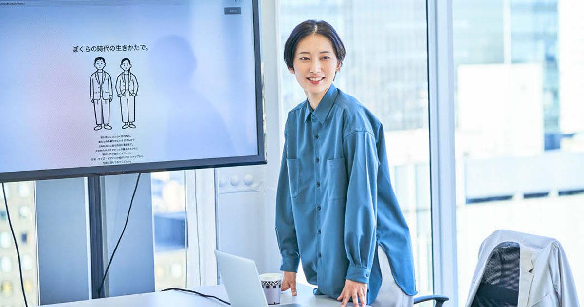 ワールド、ビジネスウェアに新スタイルを提案