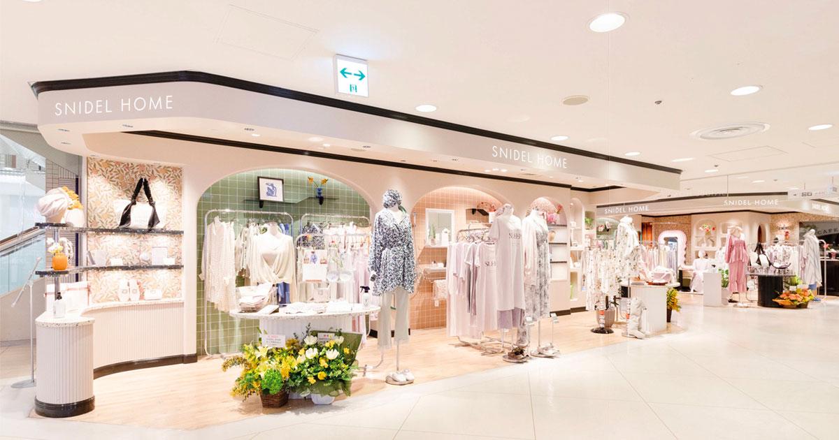 おうち時間をポジティブに ファッションブランド「SNIDEL」が出店加速中