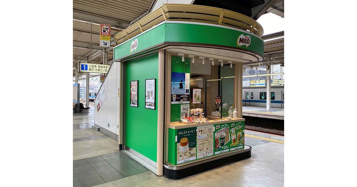 「ネスレ ミロ」が販売再開 駅ホームにスタンド設置