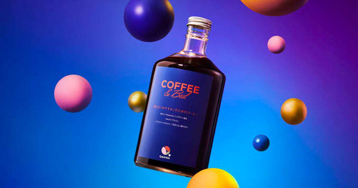 カフェインレスに商機 コーヒーの新しい価値とは