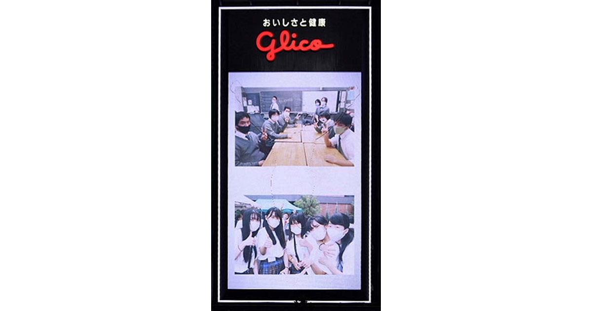 江崎グリコがコロナ禍の卒業生にエール 「卒業アルバム」を模した映像を放映